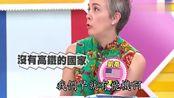 台湾节目:中国高地铁技术太强了,坐中国的高铁比坐飞机可靠多了