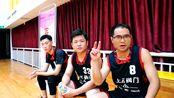 重庆两江新区2019职工篮球赛(第一赛区)