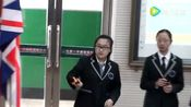 大庆一中剑桥国际中心学生会主席竞选答辩精彩瞬间(二)
