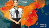好消息!北方降雨来啦!未来2天(7月23-24日)全国天气预报
