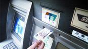 长期不用的银行卡要不要注销?会影响个人征信吗?越早知道越好