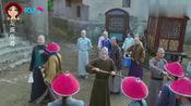 贪官要强拆老妇人的家,不料老妇家里住着皇上,这下热闹了!