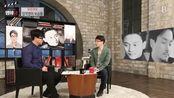 【全场中字】【电影党】韩国作家、影评人聊张国荣的电影形象(阿飞正传、霸王别姬、春光乍泄)