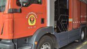 宁波市消防救援支队北仑区大队北仑中队