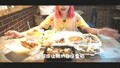 大胃王鱼子酱狂吃状元食坊,炸鸡块铁板酱爆鱿鱼,看着都馋