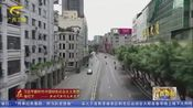 [广西新闻]梧州:产业大招商 民生大改观 改出满意度