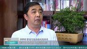 山东省济南市农业农村局局长专访