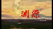 【有声故事】哈喽怪谈(鬼影人间)出品——《鬼影重重》系列之《渊源》PART.3