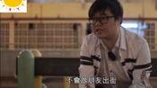 香港人的不幸生活:在餐厅兼职的年轻人,8000真的不够用