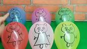 神奇的有假的气球人冒充小猪一家,被真的一家人给扎破了,真的很厉害啊这可怎么办啊?