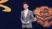中央广播电视总台2019主持人大赛【孔皓·加长版】个人展示+即兴考核纯享