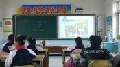 lesson 2 Is it a pear_第一课时(市一等奖)(北师大版三年级起点三年级下册)_T1487669