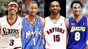 NBA四大分卫谁的专属纪录最难破?若按难易程度该怎么排序?
