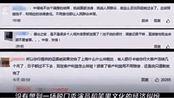 池子起诉中信银行!未经本人允许向笑果文化泄露个人信息