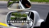 这个国家逐渐受到中国游客的青睐,态度友好还可以使用中国驾照!