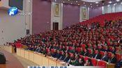 [河南新闻联播]省委党校(河南行政学院) 2019年秋季学期第二期主体班开班