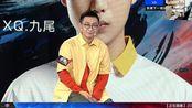 2019.10.11拖米(fty)_KPL秋季赛常规赛解说~