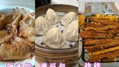 【关老湿深夜放毒22】钟水饺,干锅,灌汤包,烧烤,杂酱面【美食照骗】