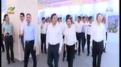 [直播南京]南京市规划建设展览馆改造后正式开馆 张敬华龙翔刘以安出席开馆仪式