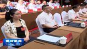 营口市第十六届人民代表大会第三次会议隆重召开