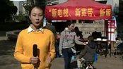 福建广电网络龙岩分公司竞赛活动启动