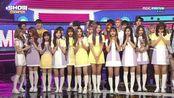 20190410.MBCevery冠军秀.IZ ONE - NO.1
