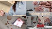 【hay】韩国女生日常生活VLOG/ipad/吃吐司/吃甜饼干/咖啡蛋糕/辣年糕/饭团/绿植