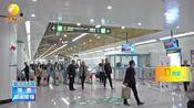西安北至机场城际轨道恢复正常运营,行车间隔9分43秒
