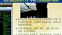 电力电子技术 视频教程 全套到www.Daboshi.com 西安电子科大