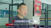 """襄阳:新高考将至,""""合格考""""备战"""