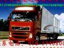 北京到玉溪托运公司+*010-57468002