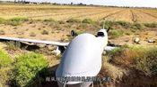 美军又一架军机坠落它国境内,疑似遭电子武器攻击,美军锁定凶手