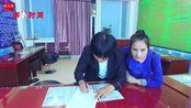 5月20日王飞鸿与神秘女子民政局低调领结婚证