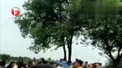 江西新余:一急救船被冲翻,1人遇难,其余被困人员已全部获救
