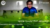 uyghur kino nahxa itot www.tamaka.cn