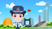 杭州小伙伴必看!一招解决出入境、户籍、居住证办理等问题!