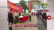 福建宁德:云梯车助阵消防日宣传活动精彩纷呈