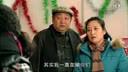 北京爱情故事20[www.021qm.com流畅]0008