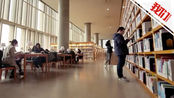 世界读书日调查:学历越低 购买励志成功学书籍占比越高