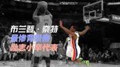 火箭新援布兰登·奈特: NBA最惨背景板, 也是小卒最励志的代表!