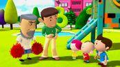 大耳朵图图:小朋友相聚公园,大家想一起玩跳圈游戏,准备试试看