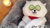 【227大团结】肖战粉丝触众怒 xz真爱粉请左上角的 梨泰院class字幕替换 让姐妹们快乐