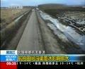 4月20日 9点新闻 黑龙江 航拍田间沟渠覆冰影响排水