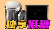 米饭也能三分糖?美的家电现场压锅炒铁运用自如