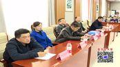 省政府对佳木斯市安全生产和消防工作进行考核