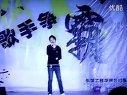 杭州电子科技大学 机械工程学院 十佳歌手 陈定强 (那个背书包的小男孩是谁……)—在线播放—优酷网,视频高清在线观看