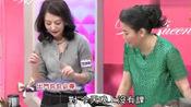 女人我最大: 介绍女星日本购买限量联名款包, 像逛动物园一样