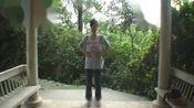 医学气功学-动功:发声六字诀 [呵-心] 2/6