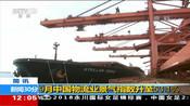 9月中国物流业景气指数升至53.1%25