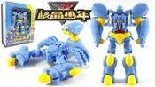 核晶少年大号变身战兽电光蝎 速行 机器人变形战兽玩具 鳕鱼乐园